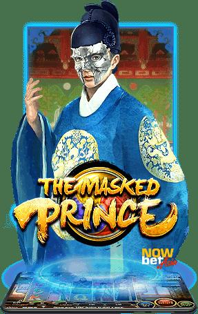 The Masked Prince เกม SA