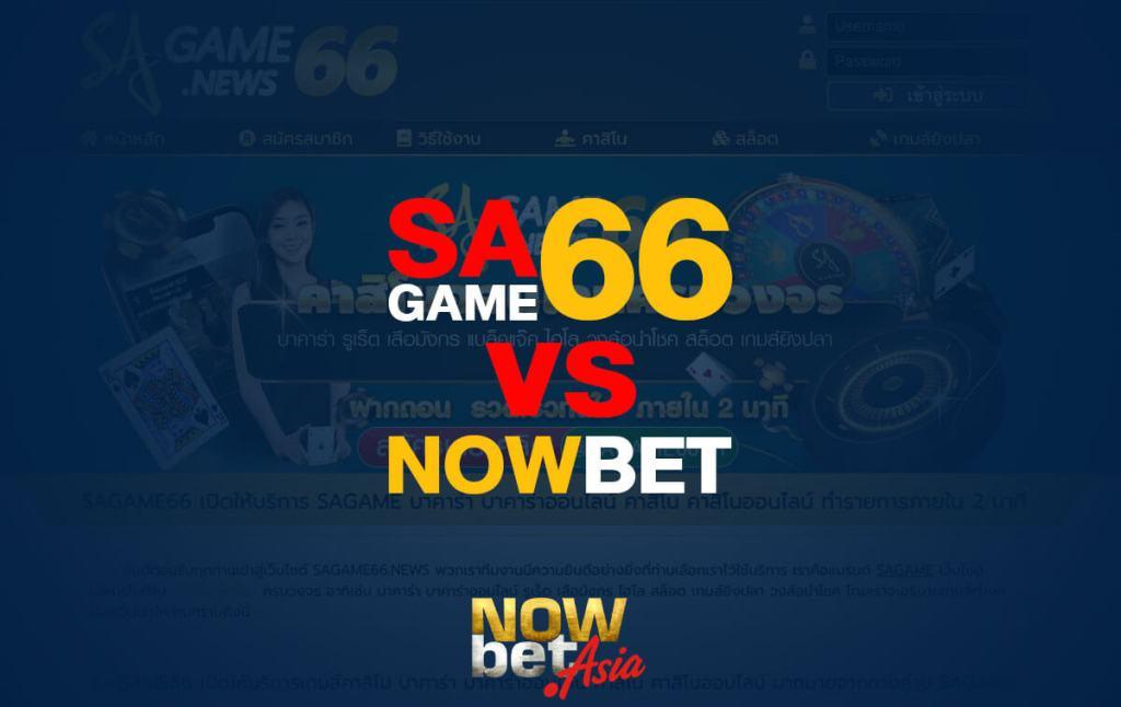 SAGAME66 vs Nowbet