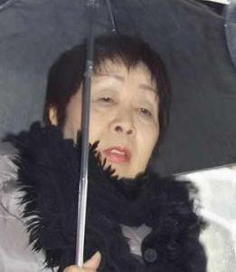 筧千佐子が離婚した夫は薬問屋で、ついに青酸化合物が押収されたね