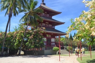The Jodo Mission Pagoda
