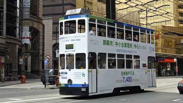 Chine - Hong Kong 040