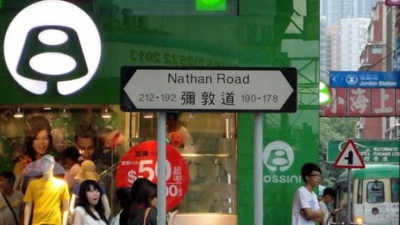 Chine - Hong Kong 187