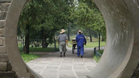 visite chine pekin