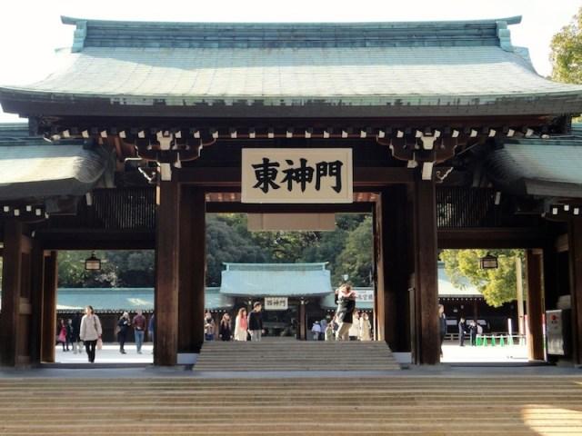 Sanctuaire de Meiji