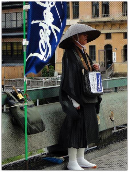 japonese monk