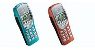 celulares -nokia -retro