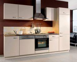 Küche Selber Planen Online Kostenlos Ikea Nolte ...