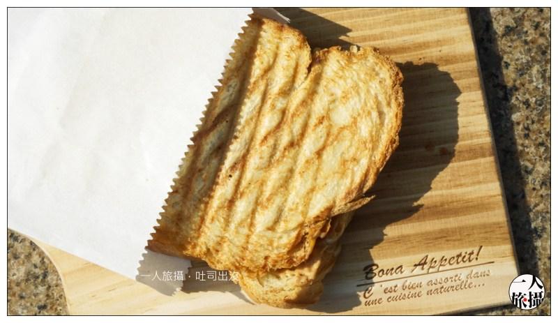 toast-haunt