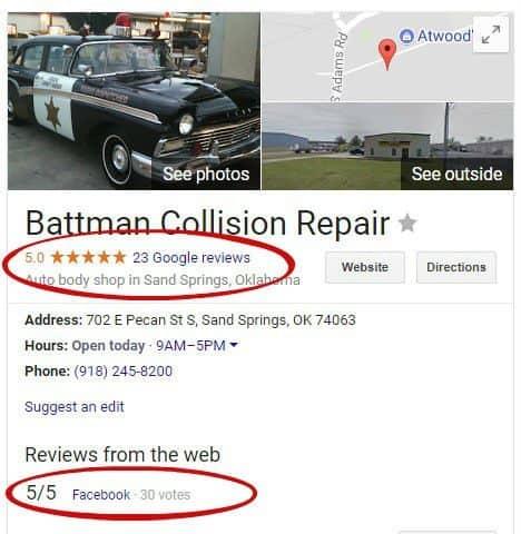 Battman Google Snippet