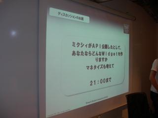 OBII Group Work Theme
