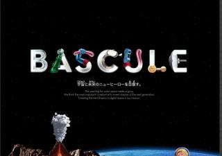 Bascule Inc