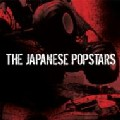 We just are (the japanese popstars)