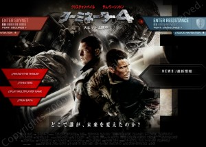 terminator salvation official site