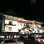 kabukiza, Ginza