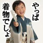当方、「KYOTO KIMONO 野崎屋」とは一切関係ございません