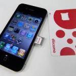 #iPhone5 を SIMフリーで運用するための情報2