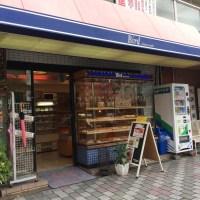 お店紹介第5弾‼野崎参道商店街の素敵なパン屋さん『バード プルーム野崎』大人気のパンがいっぱい‼