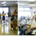 介護施設の慰問