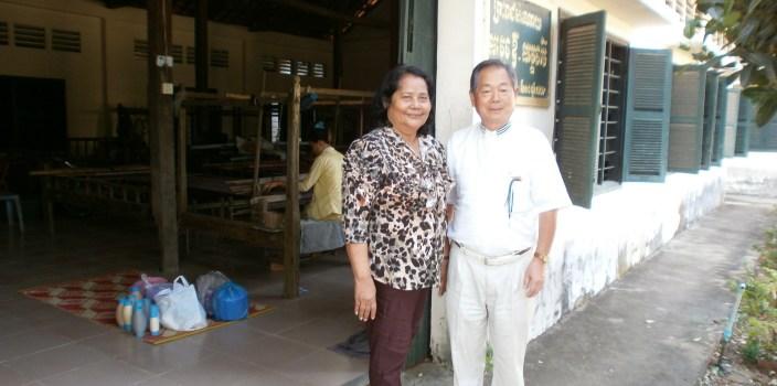 カンボジア女性自立貧困センター