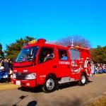 平塚市消防出初式