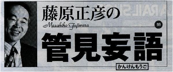 社會問題: nozawa22