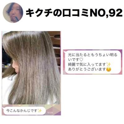 IMG_5789