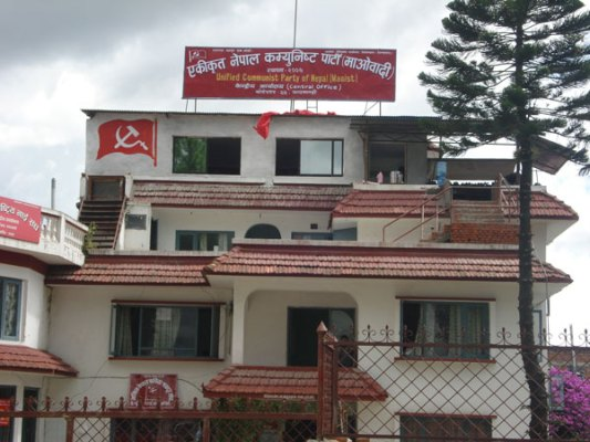 Head office of UCPN Maoist at Paris Danda, Kathmandu
