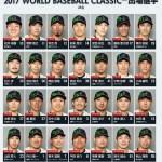 【MLB】平野佳寿さん、2勝目wwwwwwww