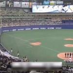 【悲報】ナゴヤドーム、松坂登板でも来場者数3万人割れ