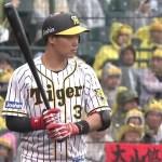【悲報】大山悠輔さん、全く打てないのにフルイニング出場