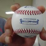 【悲報】中日、公式球にスペルミスで急遽差し替え…「I」欠けて「CHUNCHI」に