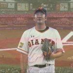 【朗報】菅野さん防御率1点台に突入