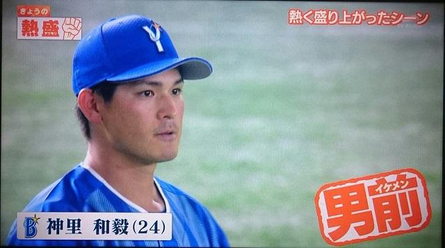 神里和毅(De) .280、4本、12点、出塁率.348、OPS.789、13盗塁