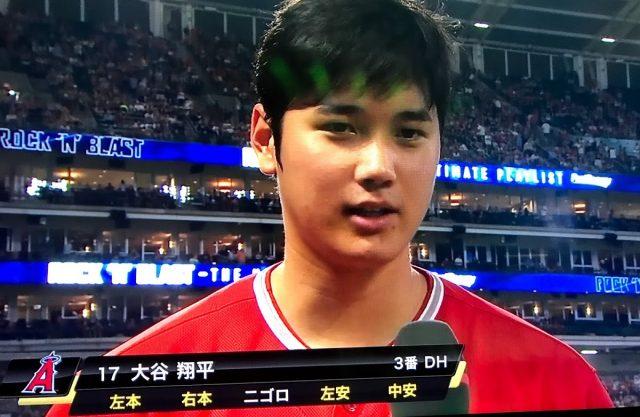 【打率.272】大谷翔平5打数4安打3打点2本塁打1盗塁0三振