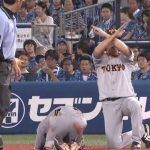 【悲報】巨人、吉川尚輝さんあの若さで手首プレーター人生へ