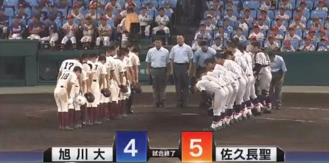【悲報】高校野球、また誤審されたチームが負ける