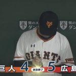高橋由伸さん、バイトの研修なみにメモをとってしまう