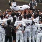 元プロ野球選手、生涯年俸56億円の城島健司さんの一日がコチラ