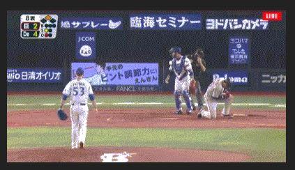 巨人・岡本和真が骨折してたらどうする???