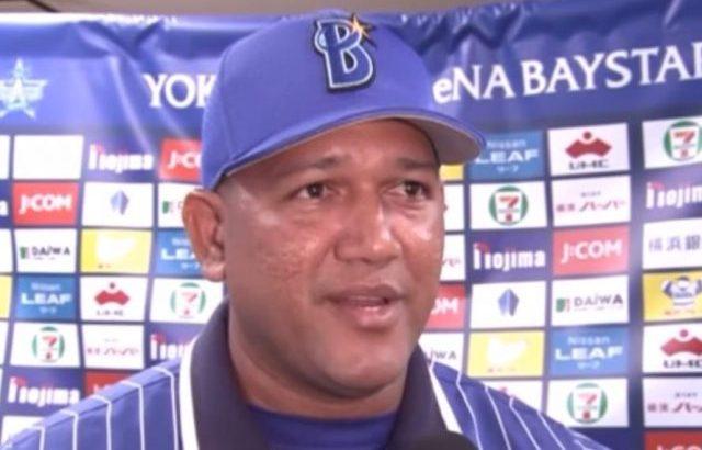 【悲報】DeNAラミレス監督、桑原の走塁と乙坂の守備に苦言wwwwwwww