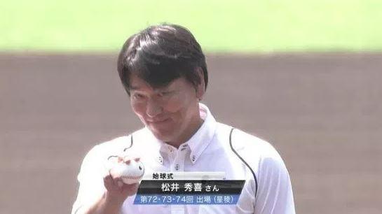 【朗報】2018日米野球、メジャー代表選手発表!松井秀喜とマエケン参加へwwwwww