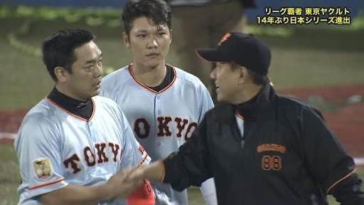 巨人・高橋由伸監督辞任で多分後任は原辰徳wwww