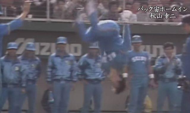 秋山幸二、監督6年優勝3回日本一2回 現役時代2000安打 400本塁打 300盗塁 本塁打王 盗塁王