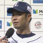 【悲報】西武・榎田大樹の発言に阪神ファン激怒「応援して損した」