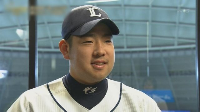 【朗報】菊池雄星さん、9000万ドル(約101億7000万円)でヤンキースど10球団が争奪戦へ