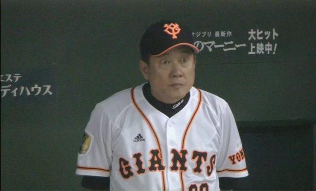 【独裁】原辰徳さん、やりたい放題・・・