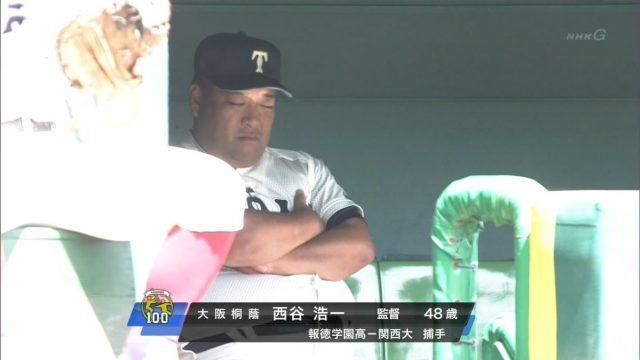 大阪桐蔭・西谷監督「(根尾昂は)みなさんが思う根尾には達してない。」