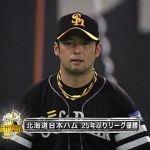 平成唯一の三冠王、元ホークス松中信彦さんについて知ってること