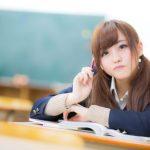 【悲報】ロッテの345番を言える女子高生、たった4パーセント…