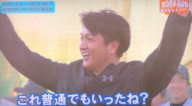 【朗報】高橋由伸、引退試合で通算322号ホームランを放つ